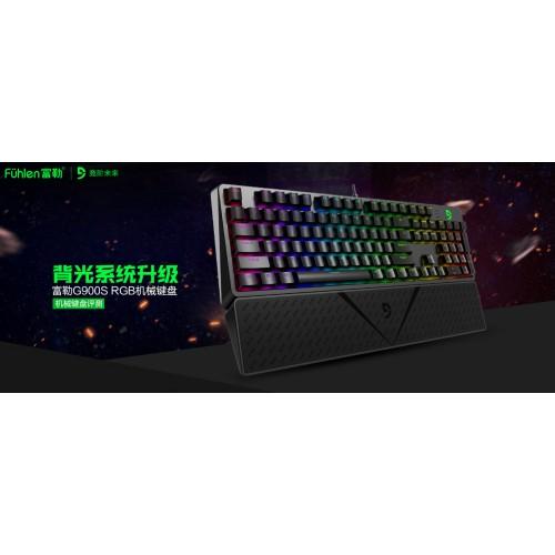 Phím Cơ Fuhlen G900S RGB
